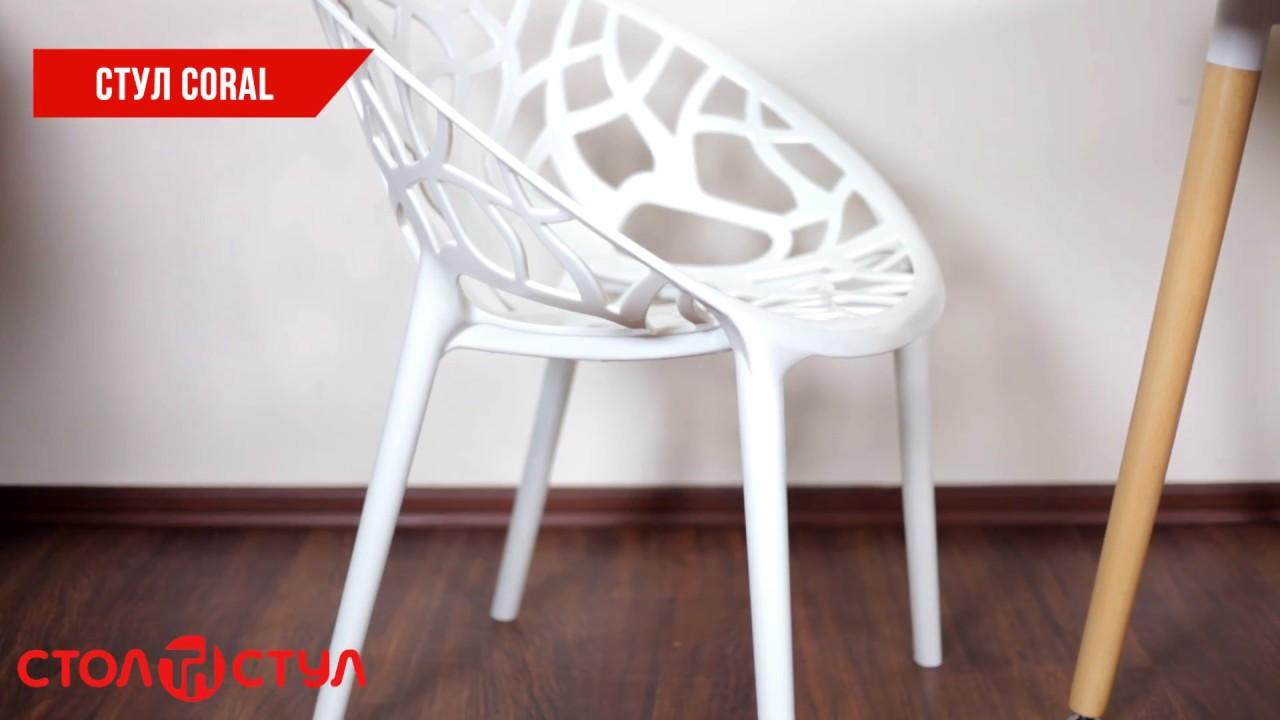 Пластмассовые стулья для любого случая жизни. Многие люди сегодня покупают прозрачные пластиковые стулья. Если вы не знаете, какой стул подобрать под ваш интерьер, то с пластиковыми стульями это не проблема. К примеру, в офис отлично подойдут классические пластиковые стулья или стулья.