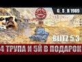 WoT Blitz - Везение и скилл  1 против 5 на Е100- World of Tanks Blitz (WoTB)