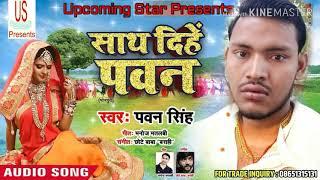Dil RO water hammer Jhoot karelu Tu Pyar Arvind Singh ka video