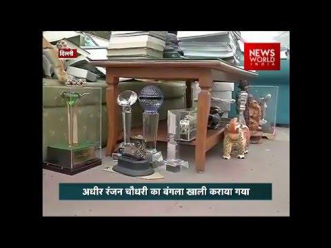 Congress Member Adhir Ranjan Chowdhury Asked To Leave His House | Amar Singh