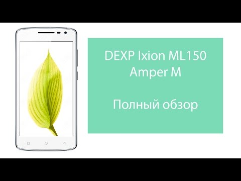 DEXP Ixion ML150 Amper M - полный обзор