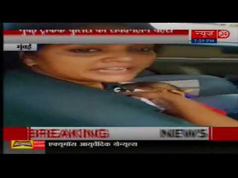 Download Mumbai: बच्चे का दूध पिलाती महिला को कार सहित उठाकर ले गई पुलिस