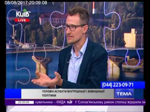 Телеканал Київ: 08.08.17 Столиця 19.55