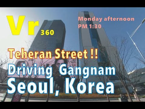 [ VR 360 ] Driving Teheran Street In Gangnam, Seoul, Korea | チュング・ミョンドン | 韓国ソウル江南 | 강남 테헤란로 자동차