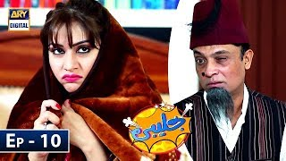 Jalebi Episode 10 - 16th February 2019 - ARY Digital Drama
