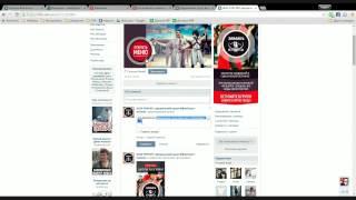 Как вставлять ссылки в пост ВКонтакте?