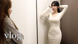 글램핏 옷 코디해주기    [패션해결소 3화]  [ 대…