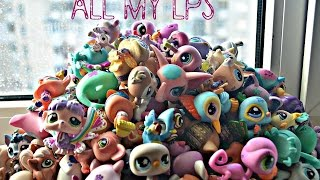 Моя Коллекция ЛПС/LPS/Littlest Pet Shop