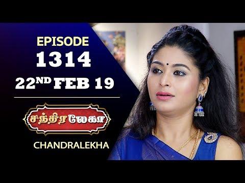 CHANDRALEKHA Serial | Episode 1314 | 22nd Feb 2019 | Shwetha | Dhanush | Saregama TVShows Tamil