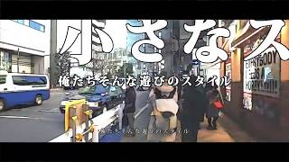 Prod:Nanase Vid:だいぶつ.