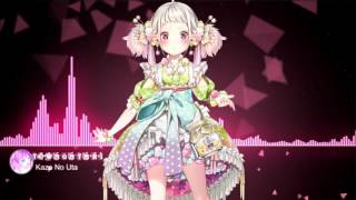 [Mato] Towagatari - Kaze No Uta Resimi