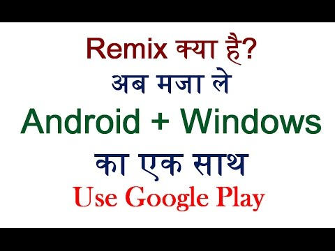 Remix Os Player Whatsapp