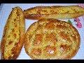 RAMAZAN PİDESİ VE YUMURTALI KAŞARLI PİDE TARİFİ ( Ramadan Flat Bread Recipe)
