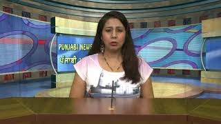 JHANJAR TV NEWS FROM PUNJAB MUKSAR DOCTORS DID PROTEST DUE TO NO ACTION AGAINST THAT PERSON WHO DID