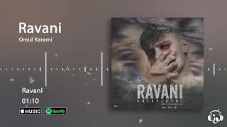 Omid Karami - Ravani ( امید کرمی - روانی )