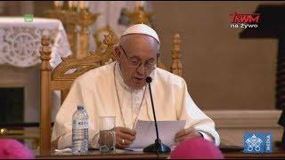 Przemówienie papieża Franciszka wygłoszone podczas spotkania  z biskupami Ameryki Środkowej