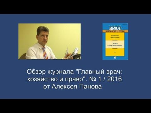 Саморегулируемые организации, Союз СРО, страхование СРО
