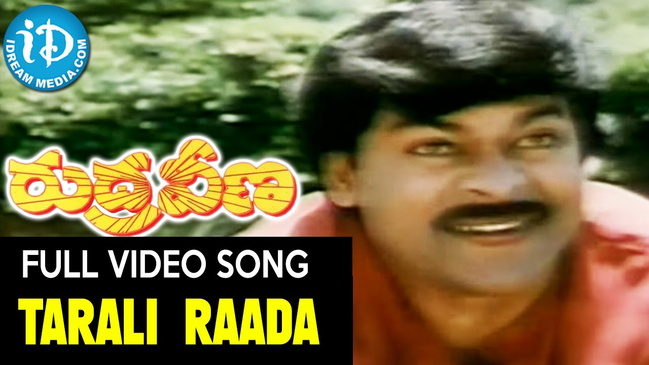 Chiranjeevi Gemini Ganesan Prasad Babu Nice Emotional: Tarali Raada Tane Vasantham Song