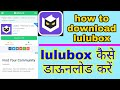 Gambar cover how to lulubox download in mobile | lulubox kaise download kare