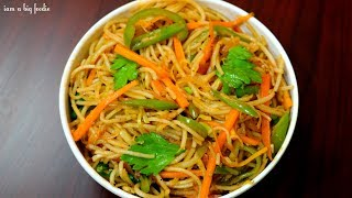 My Cooking My Style - Veg Noodles Indian Style.!!|||Veg Noodles Recipe