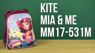 Розпакування Kite Mia and Me 16 л для дівчаток MM17-531M