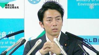 氷河期世代から二人目の大臣、小泉進次郎(38)環境相が「イノベーションは階段じゃなくて、エスカレータやエレベータ。」と