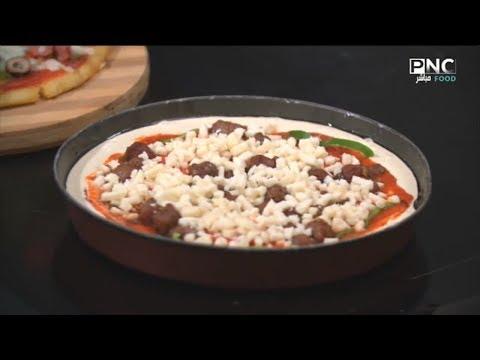 صورة  طريقة عمل البيتزا البلدي يوكل مع الشيف نونا | طريقة عمل بيتزا الخلاط - أسرع أنواع البيتزا طريقة عمل البيتزا من يوتيوب