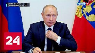 """Как выглядит президентское зеркало? // """"Москва. Кремль. Путин"""" от 07.06.2020"""
