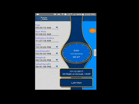 Best App For Muslims In Ramzan | Prayer Time App For Android | 2020