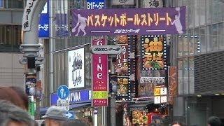 Decepción en Japón por la pérdida de impulso de su economía