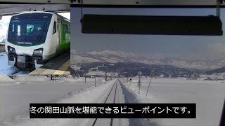 【Full HD】 臨時快速 スノーエクスプレス十日町 前面展望 長野≫十日町 JR東日本HBE300系【cab view】