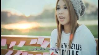 เพลงพม่าเพราะๆ Ma Nyo Nyin Yat Phuu - Mi Sandi [OFFICIAL MV] HD
