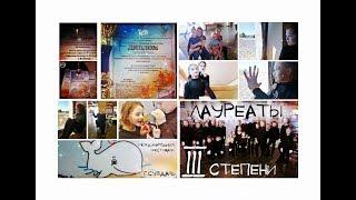 """DELTA """"ЦИРК"""" МЕЖДУНАРОДНЫЙ ФЕСТИВАЛЬ """"БЕЛЫЙ КИТ"""" г.СУЗДАЛЬ 12.05"""
