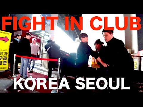 【韓国旅行】クラブでの喧嘩 Fight in Korean night club