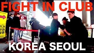 2017年11月> 韓国ソウルのクラブ。 クラブ内で韓国人2人組とアメリカ人...