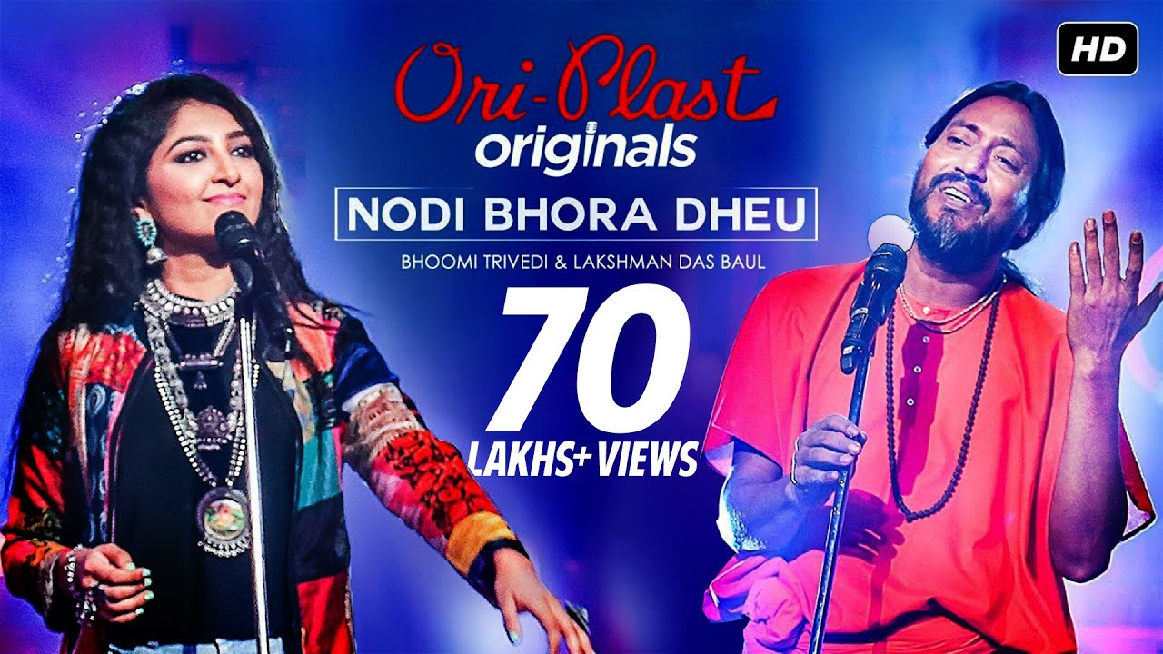 Download Nodi Bhora Dheu (নদী ভরা ঢেউ)  Oriplast Originals S01E08  Bhoomi LakshmanDas  Kinjal-SamB  SVF Music