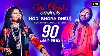 Nodi Bhora Dheu (নদী ভরা ঢেউ)  Oriplast Originals S01E08  Bhoomi LakshmanDas  Kinjal-SamB  SVF Music