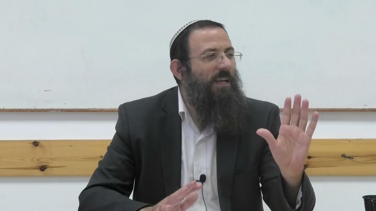הלכות מוקצה סימן שח סעיפים ו-יא. הרב אריאל אלקובי שליט''א
