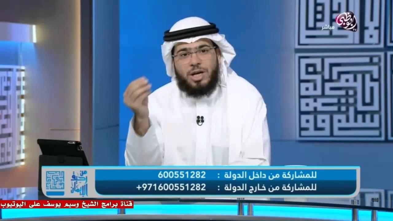    من رحيق الإيمان    الحلقة ( 34 )    07/05/2015    وسيم يوسف    الغلو والتـطرف   
