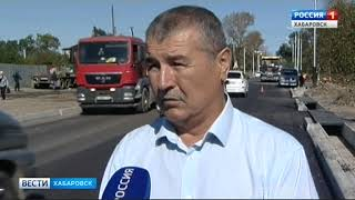 Вести-Хабаровск. Ремонт дорог в Хабаровске