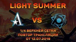 Alliance vs Penguins Light Summer 1/4 верхней сетки. 12.07.2019