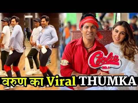 Varun Dhawan THUMKA Dance Practice Video Viral Coolie No.1 Mp3