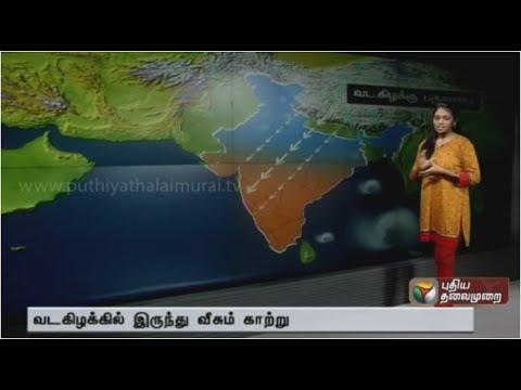 Northeast Monsoon explained