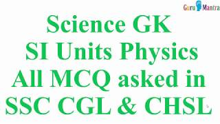 Science GK - SI Units - Physics All MCQ asked in SSC CGL , JE & CHSL 2016 & 2017