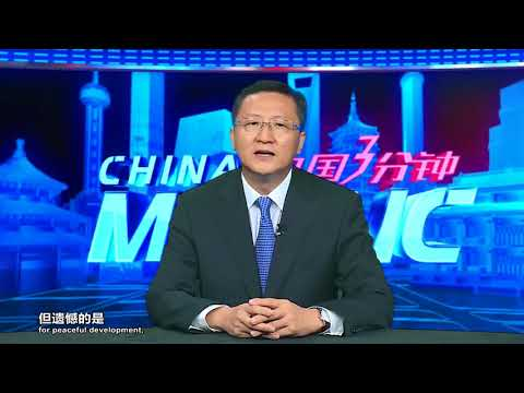 CHINESE NEWS CHANNEL confirms about WAR | CHINA MOSAIC | t. Mr. DTech