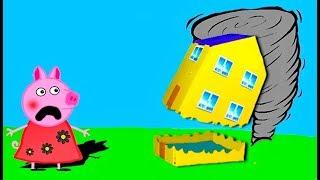Мультики Свинка  Петта Смерч унес дом Пеппы Мультфильмы для детей на русском