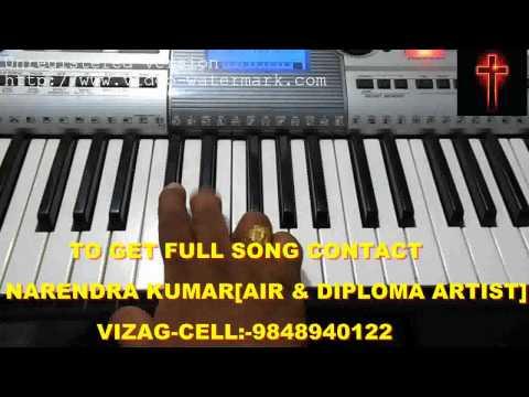 Telugu gospel songs on keyboard హల్లెలుయ స్తుతి మహిమ ఎల్లప్పుడు....
