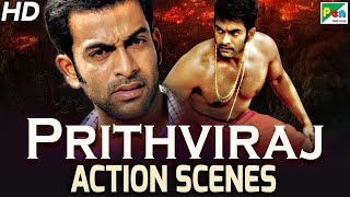 Prithviraj - Best Action Scenes | Ghulami Ki Zanjeer (Simhasanam) | Action Hindi Dubbed Movie