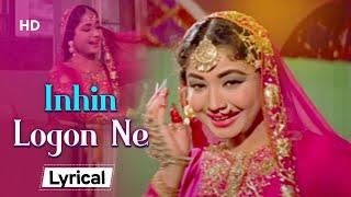 Meena Kumari's Best Song - Inhin Logon Ne With Lyrics | Pakeezah (1972) | Bollywood Mujra Song