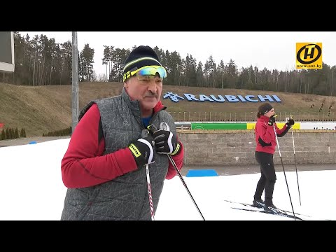 """""""Снега горы настреляли!"""" Лукашенко о переносе ЧЕ по биатлону в Беларусь. Тренировка в Раубичах"""